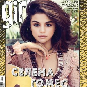 14 June Selena on the cover of Elle Girl Russia