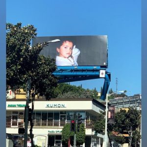 25 October Look At Her Now billboard at Sunset Blvd. in Los Angeles, California