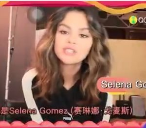 22 January Selena wishes Happy Chinese New Year for Chinese fans