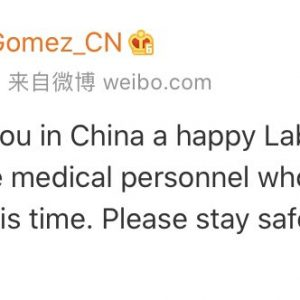 1 May Selena wishes happy Labor Day to Selenatoes from China