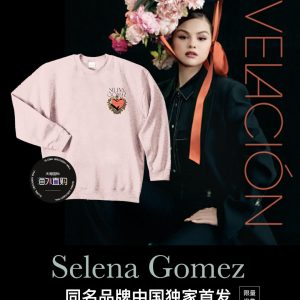 7 April Selena presents new merch for her fans from China with a special video